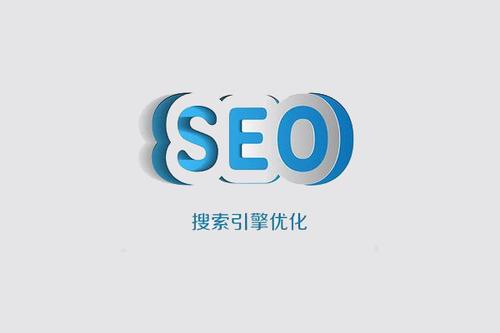 seo优化logo展示